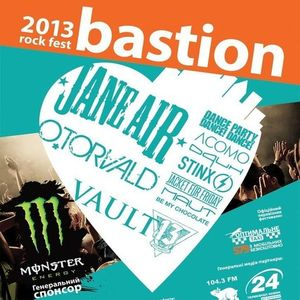 Концерт BASTION ROCK FEST - MUSIC OF THE CITY HEART