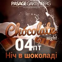 Вечірка Chocolate Night