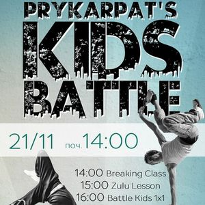 Prykarpats'Kids Breakdance Battle