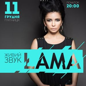 Концерт Lama @ Tuning Hall