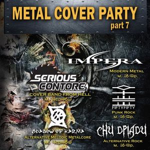 Концерт Metal Cover Party