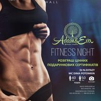 Вечірка FITNESS NIGHT
