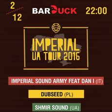 Вечірка Imperial Sound Army ft. Dan I, Dubseed, Shmir