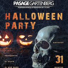 Вечірка Halloween Party @ Pasage Gartenberg