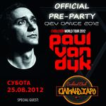 Вечірка «Paul Van Dyk official pre-party»