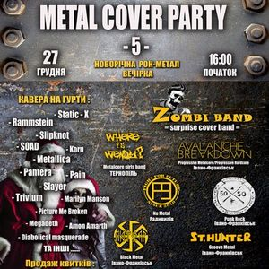 Концерт Metal Cover Party 5
