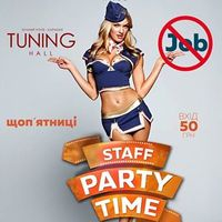 Вечірка Staff Party @ Tuning Hall