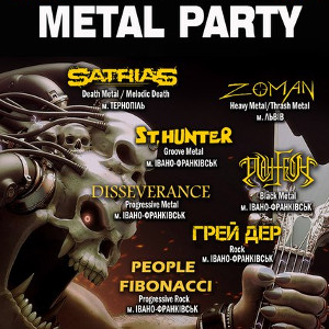 Концерт Summer Metal Party