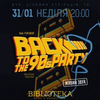Вечірка Back to the 90s Party