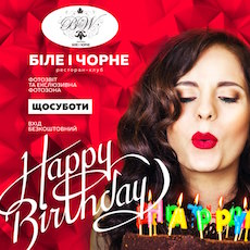 Вечірка Happy Birthday @ Black&White
