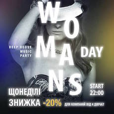 Вечірка Womans Days