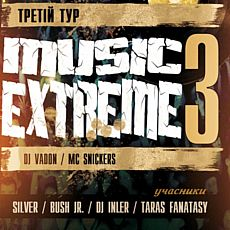 Вечірка Music Extreme DJ Battle