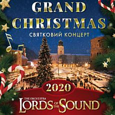 Концерт Lords Of The Sound: Grand Christmas